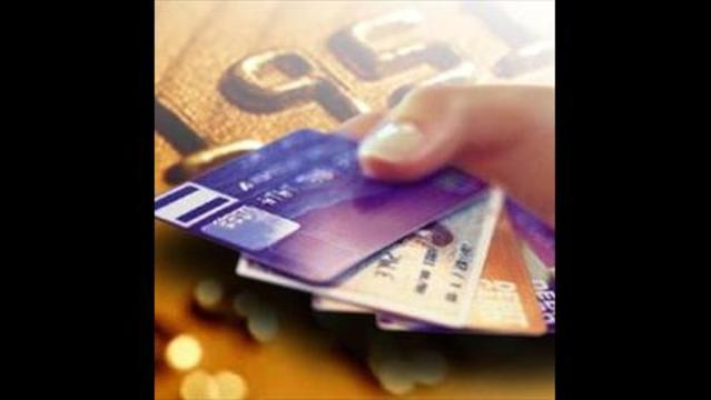New credit card technology to keep you safe