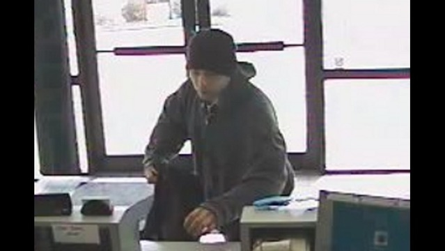 LR Police Release New Photos of Bank Robbery Suspect