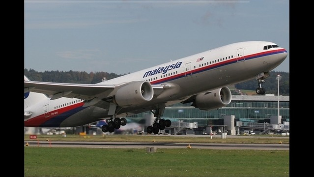 Malaysia Airline Flight Goes Missing