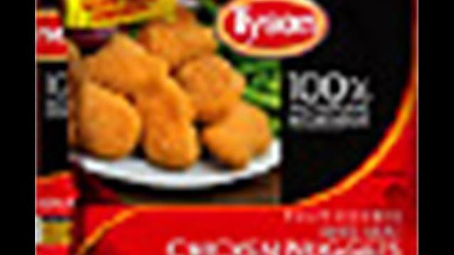 Tyson Chicken Nuggets Recalled