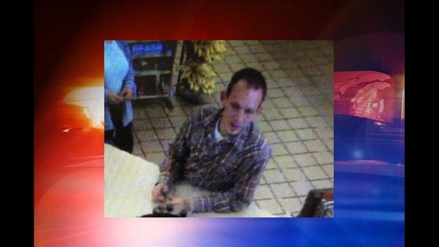 Texarkana Credit Card Theft Suspects Wanted