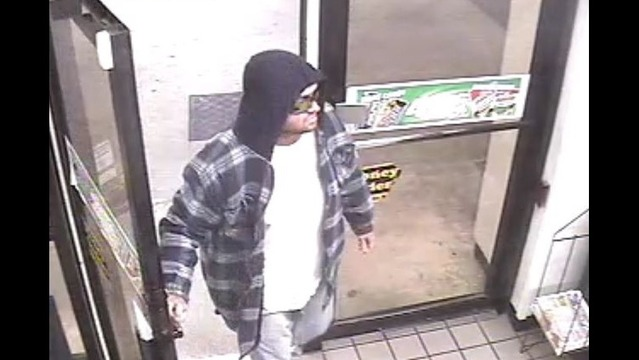 Police Need Help Identifying Robbery Suspect