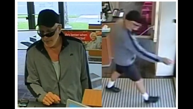 Bank of America Branch Robbed in Southwest Little Rock