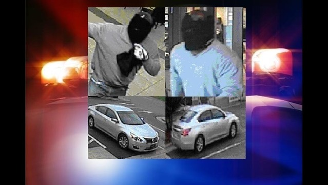 Police Search For Suspect in WLR Bank Robbery