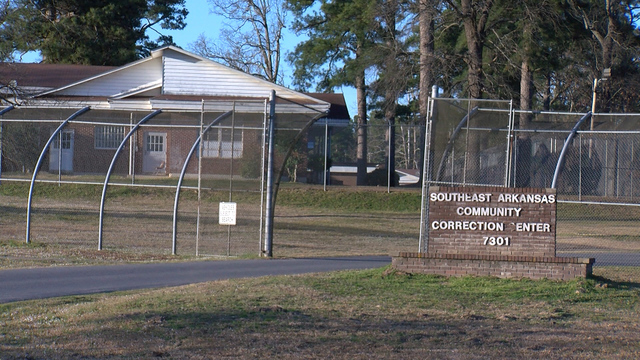 Pine Bluff Women's Prison Could Move to West Memphis